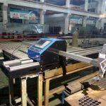 Метална плоча портата CNC пламен плазма машина за сечење
