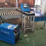 Најдобра услуга машини за сечење метал CNC плазма машина