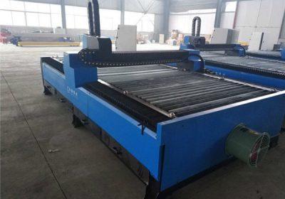 Машина за сечење плазма машина за сечење со поделен тип