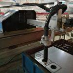Плазма машина за сечење за метал Oxy факел по желба